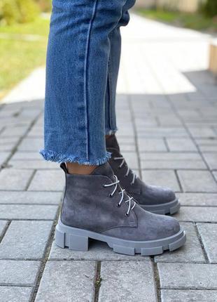 Деми ботинки натуральная замша