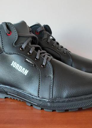 Ботинки мужские зимние черные