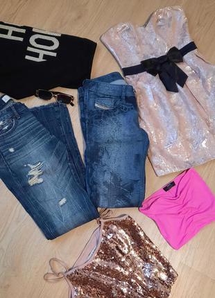 Пакет вещей джинси кофта топ