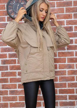 Ефектна красива зручна куртка з капішоном