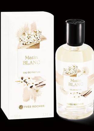 Matin blanc от yves rocher - парфюмированная вода 100мл.