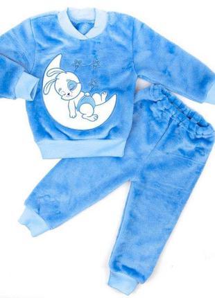 Пижама  махра с вышивкой голубого цвета
