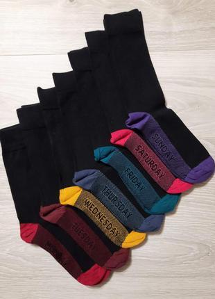 Высокие мужские носки  неделька marks&spencer размер 42-44