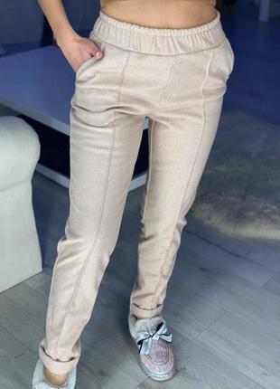 Тёплые бежевые брюки султанки с шерстью беж