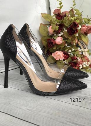 Женские туфли нарядные,черные с силиконом