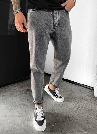 Джинсы мужские джинси мом моми момы трубы турция