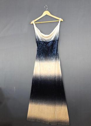 Шикарна сукня на бретелі\ є обмін