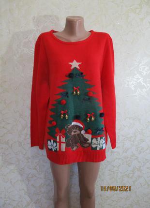 Новогодний свитер  светр новорічний