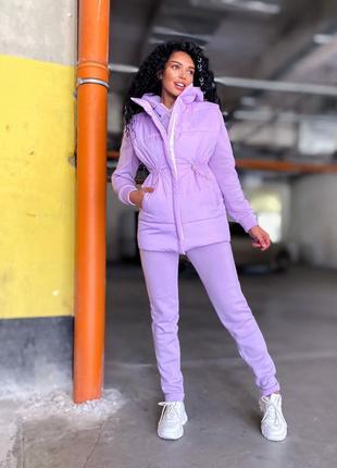 Костюм тройка спортивный на флисе и жилет фиолетовый сиреневый тёплый
