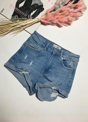 Голубые высокие джинсовые шорты из эластичного денима от tally weijl denim collection