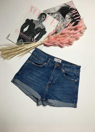 Синие высокие джинсовые шорты из эластичного денима от tally weijl denim collection