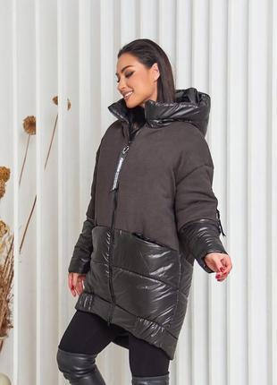 Куртка женская комбинированная