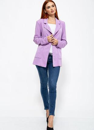 Кардиган цвет фиолетовый