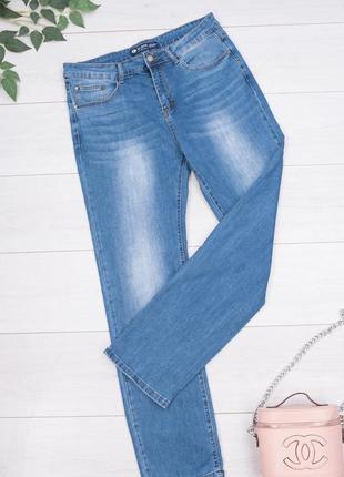 Женские синии джинсы
