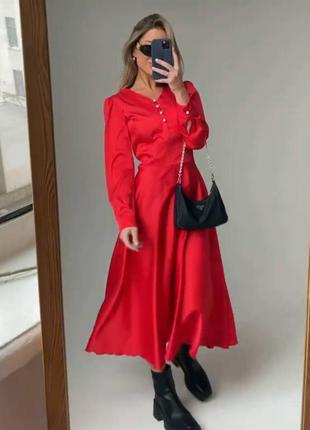 🍥нежное и женственное платье с жемчужными пуговичками 🍥
