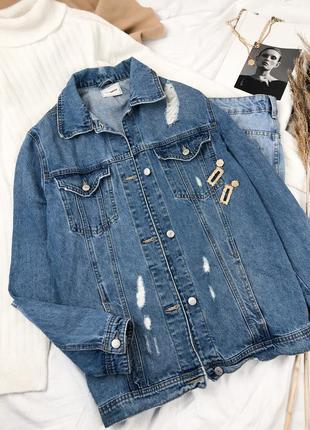 Джинсовая куртка джинсовка с карманами с потёртостями