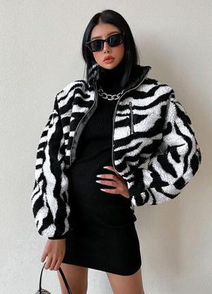 Женская осенняя зебровая тедди шубка куртка / жіноча осіння тедді шубка зеброва