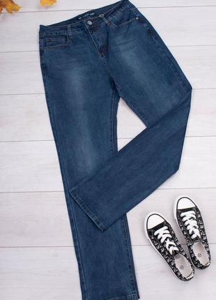 Темно-синии джинсы