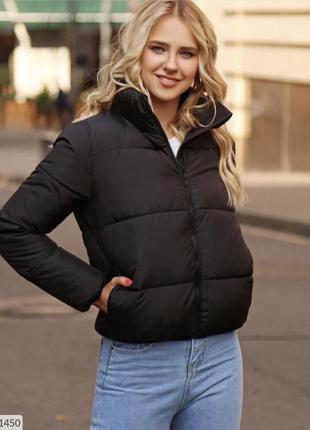 Хит продаж куртка