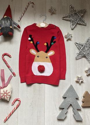 Новогодний свитер 4-5 лет
