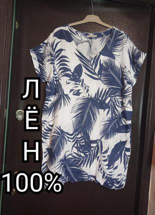 Блуза блузка натуральная льняная лён