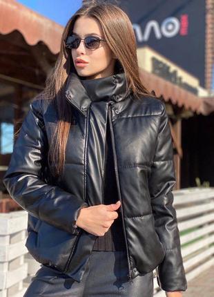 Дутая кожаная куртка