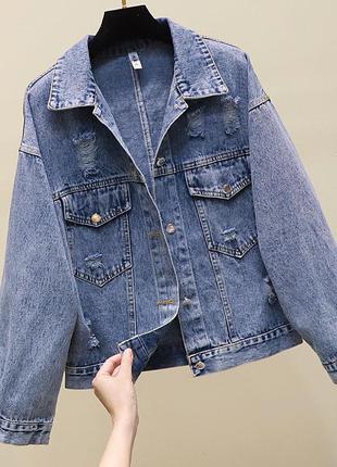 ,курточка с девочкой