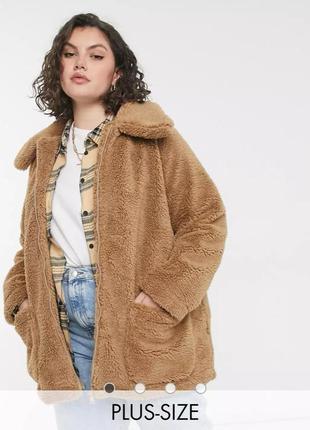Шикарная актуальная оверсайз курточка