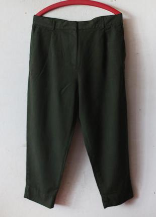 Шерстяные брюки cos высокая посадка