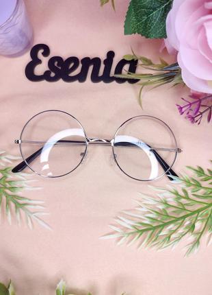 Окуляри круглі прозорі круглые очки имиджевые с прозрачными стеклами