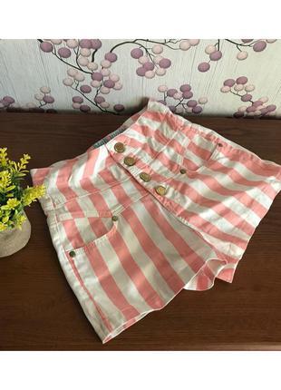Модные короткие шорты в полоску на высокой посадке
