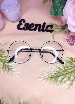 Круглые имиджевые очки круглі окуляри з прозорим склом прозрачные
