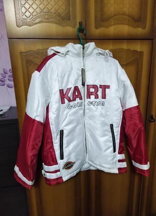Куртка для активных женщин