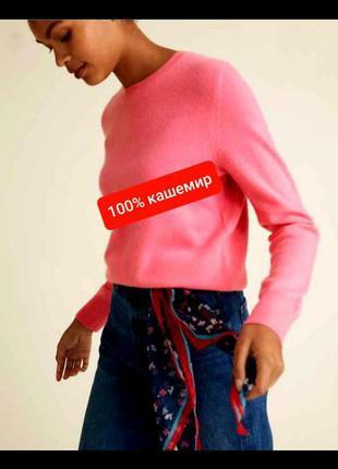 Кашемироаый джемпер свитер полувер autograph