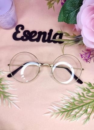 Окуляри круглі круглые очки с прлзрачным стеклом