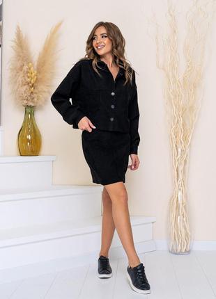 Базовый костюм пиджак юбка костюм классический