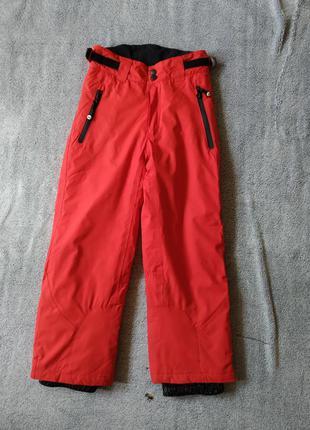 Горнолыжные штаны extend