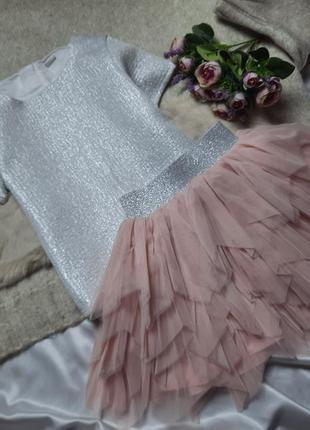 Пышная юбка и блестящая блуза