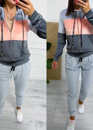 Базовый женский спортивный костюм худи штаны