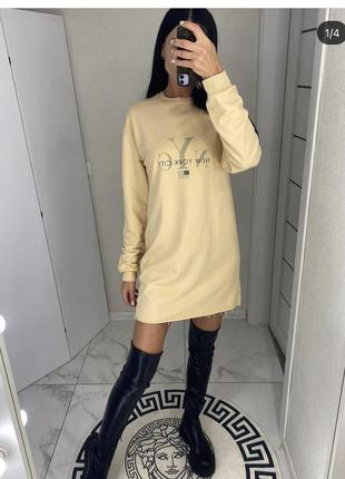 Платье-свитшот торга нет