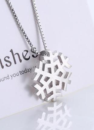 Цепочка с подвеской матовая снежинка серебро 925 / большая распродажа!