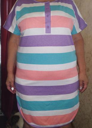 Бомбезное домашнее платье -футболка,ночная рубашка 46/54+