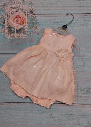 Нарядное платье на возраст  6-9 мес cinderella