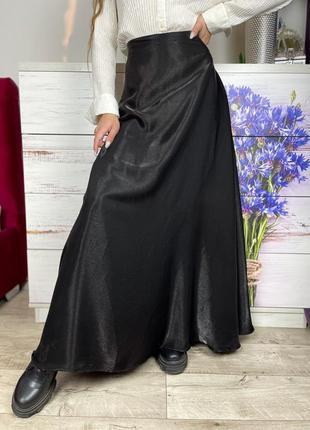 Шикарная перламутровая юбка макси в пол 1+1=3