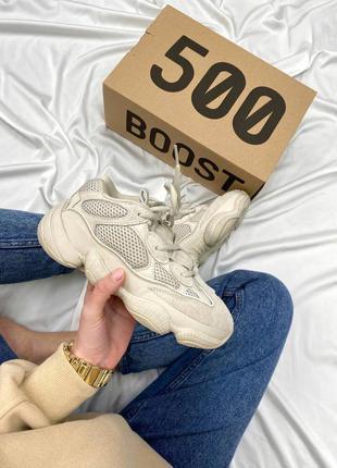 Стильные кроссовки унисекс адидас изи 500