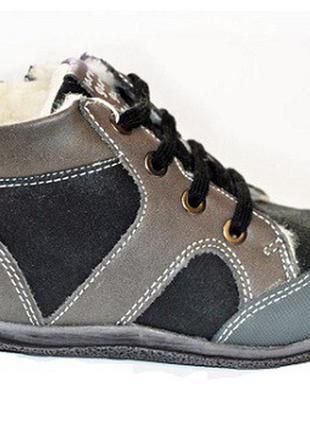 Зимние ботинки garvalin. размер 28