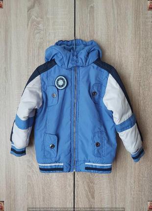 Удобная стильная куртка деми (осень-весна) в темно голубом цвете на мальчика 3года