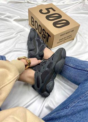 Крутые чёрные утеплённые кроссовки адидас изи 500