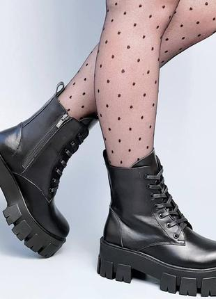 Ботинки на шнурках деми натуральная кожа
