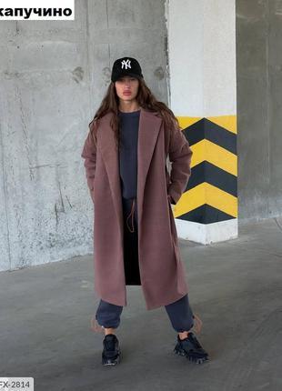 Стильное кашемировое демисезонное пальто